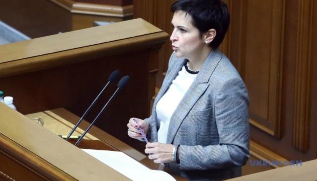 Знайомтеся, нова голова ЦВК Тетяна Сліпачук