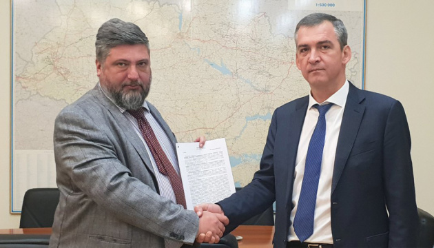 Гаряча вода для столиці: Нафтогаз підписав мирову з владою Києва