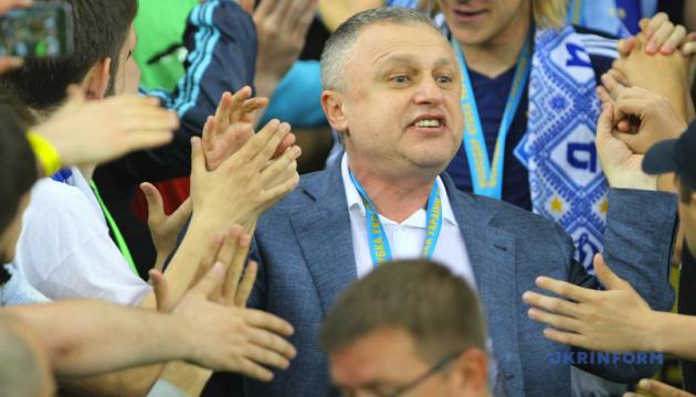 Суркис призвал болельщиков поддержать