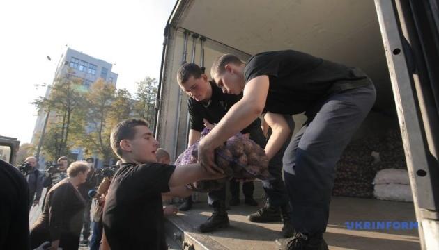 Для евакуйованих через вибухи під Ічнею збирають гуманітарну допомогу