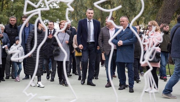 Кличко відкрив новий парк на Троєщині
