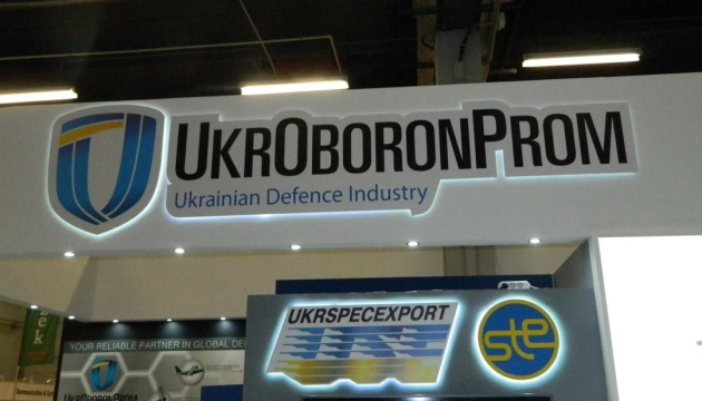 Ukroboronprom negotiates on expansion of military cooperation with United States