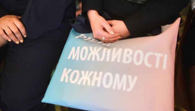 В Україні жінки отримують майже на чверть меншу зарплату, ніж чоловіки - Соколовська