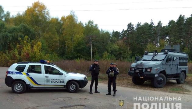 Вибухи під Ічнею: основна версія поліції - диверсія РФ