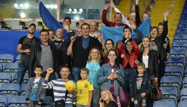 Матч Италия – Украина на стадионе в Генуе посетят около 11 тысяч болельщиков