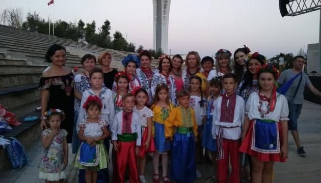 Українська діаспора гідно представила країну на фестивалі культур у Туреччині
