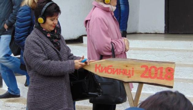 Полтавщина кличе туристів на виставу-прогулянку Кибинськими Афінами