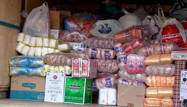 La República Checa envía ayuda humanitaria al Donbás