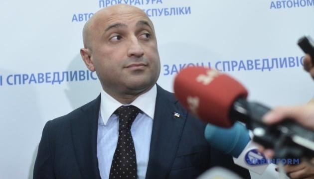 Офіс Генпрокурора: Проти Мамедова розгорнули дискредитаційну інформкампанію