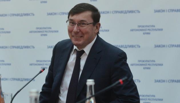 Луценко сказал, как и когда США и Украина будут