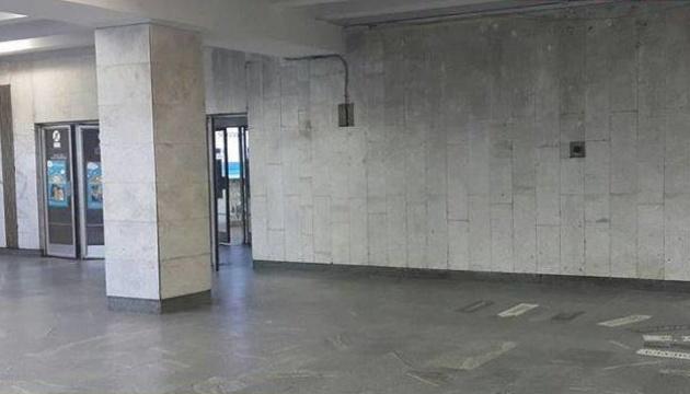 Ще одну станцію метро звільнили від МАФів