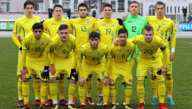 Юнацька футбольна збірна України (U-19) перемогла албанців у відборі до Євро