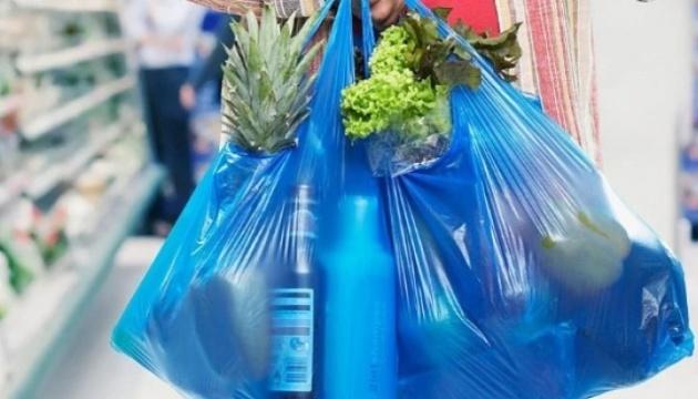 У Держстаті підрахували, на скільки у вересні здорожчали харчі, цигарки і одяг