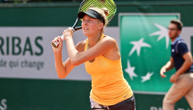 Юношеская Олимпиада: Дема проиграла во втором круге турнира ITF в Буэнос-Айресе