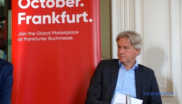 Президент Франкфуртской книжной ярмарки: Хочу видеть Украину страной-гостем