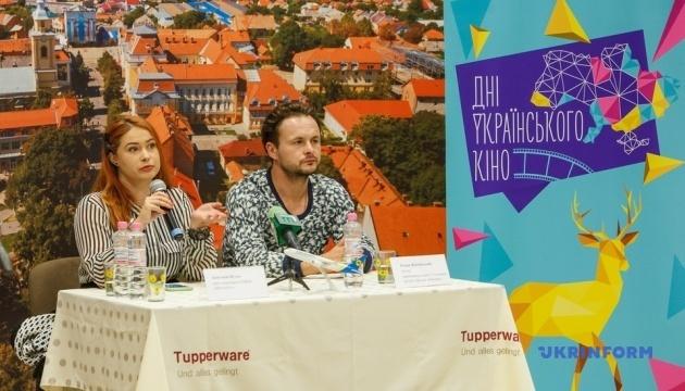 В закарпатском Берегово стартовал фестиваль украинского кино