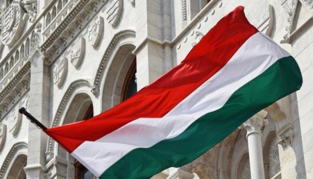 МИД Венгрии вызвал украинского посла в Будапеште