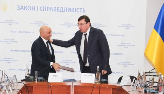 Луценко підписав Cтратегію розвитку прокуратури АР Крим