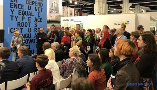 Frankfurter Buchmesse 2018: Ukraine mit Länderstand vertreten