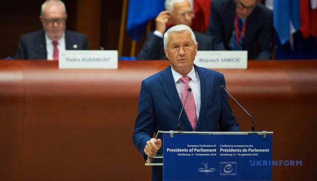 Ягланд нагадав, що Керченська протока є спільними водами РФ й України