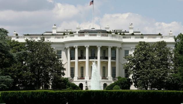 У Трампа анонсували зустріч з королем і королевою Іспанії в Білому домі
