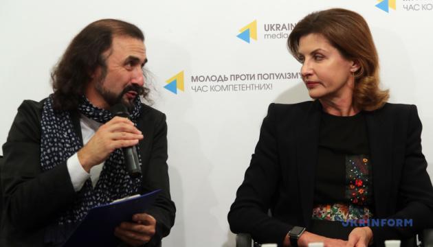 Український культурний фонд планує підтримати 298 проектів — Марина Порошенко