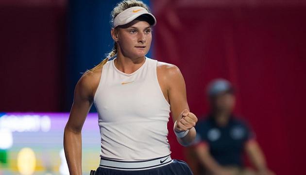 Гонконг: Ястремська вперше в кар'єрі вийшла до півфіналу турніру WTA