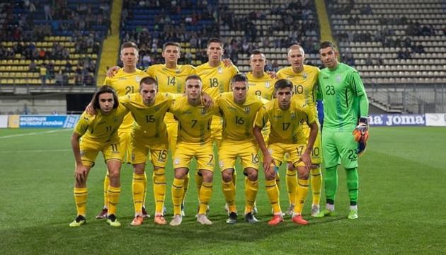 Футбол: матч молодіжних збірних України і Шотландії судитимуть шведи