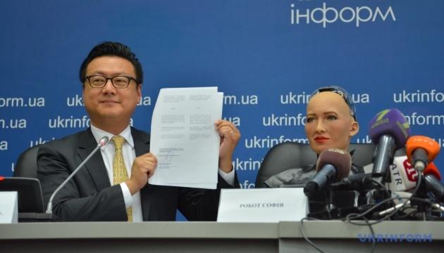 Розробники робота Софія та Держагентство з питань е-урядування підписали меморандум