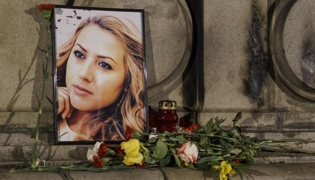 Подозреваемого в убийстве журналистки передали Болгарии