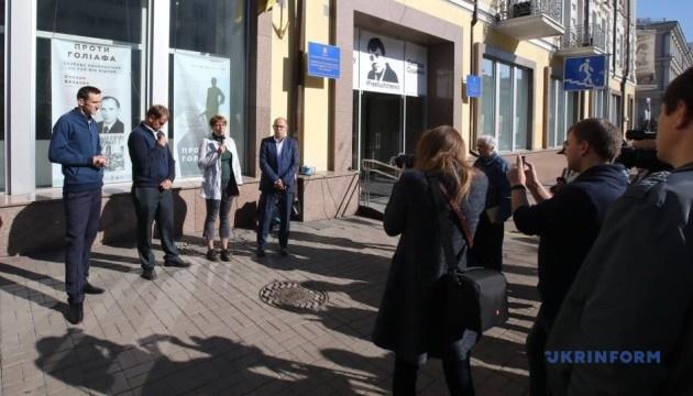 В Укринформе открыли проект о борьбе УПА