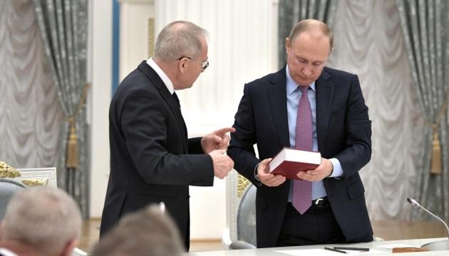 Конституция - «продажная девка» российской диктатуры