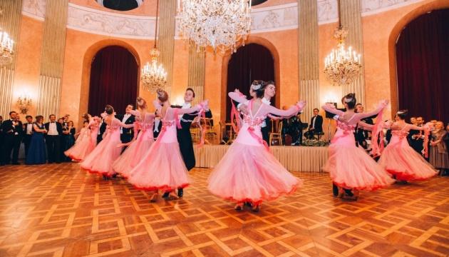 Стала відома дата Українського балу-2019 у Відні