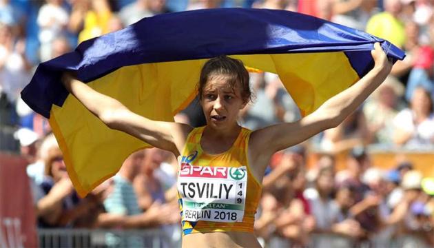 Українська легкоатлетка Аліна Цвілій відсторонена від змагань за допінг