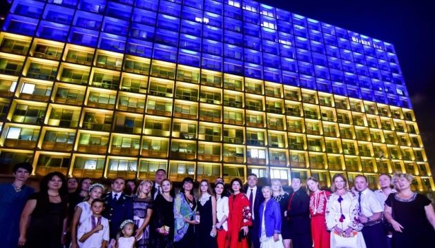 Будівлю мерії Тель-Авіва підсвітили кольорами українського прапора