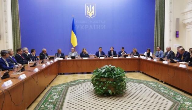 Гройсман запрошує Horizon Capital інвестувати в Україну