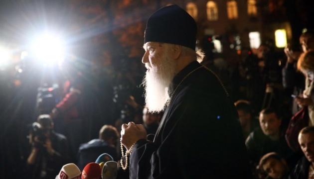 Снятие анафемы открыло путь к объединению православных церквей в Украине - Филарет