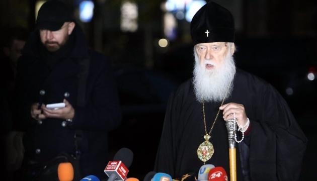 Объединение церквей в Украине будет только добровольным - Филарет