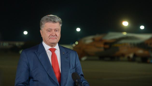 Президент: Украина гарантирует религиозную свободу для всех конфессий