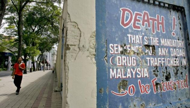 У Малайзії скасовують смертну кару