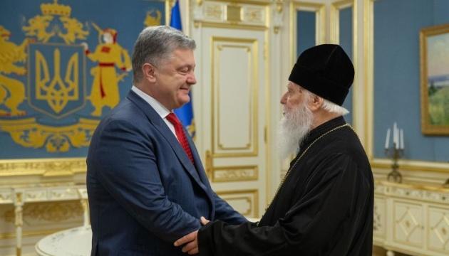 Патриарх Филарет лично поздравил Президента с решением Синода Вселенского Патриархата