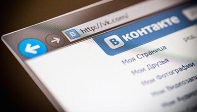 Зеленського просять розблокувати російські сайти