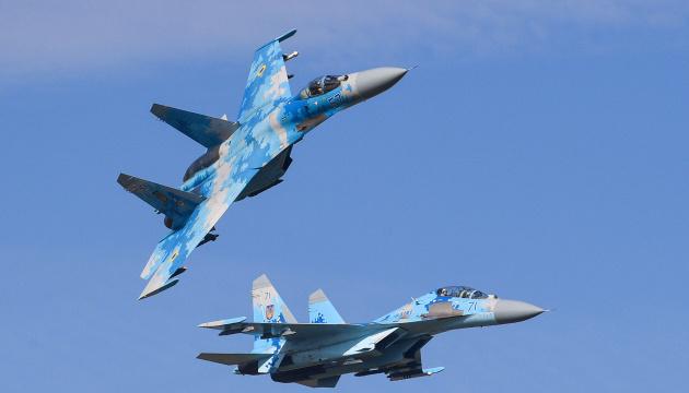 Уряд затвердив передислокацію військових частин Повітряних сил ЗСУ