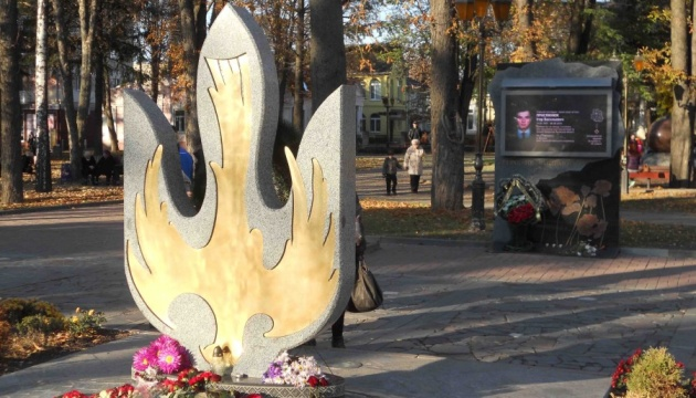 В Виннице начались торжества по случаю Дня защитника Украины