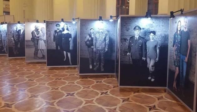 Пригласи меня с войны: МИП открывает выставку