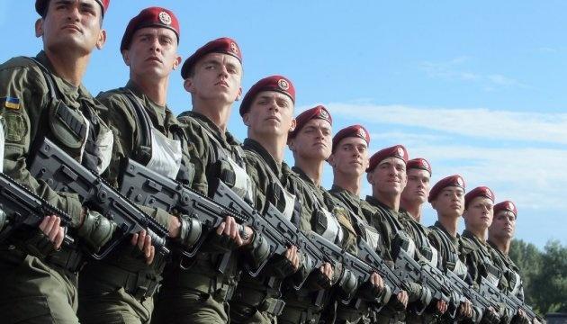 День защитника: кто обороняет Украину. Инфографика