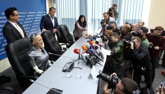 Робот Софія: Україна - це Європа