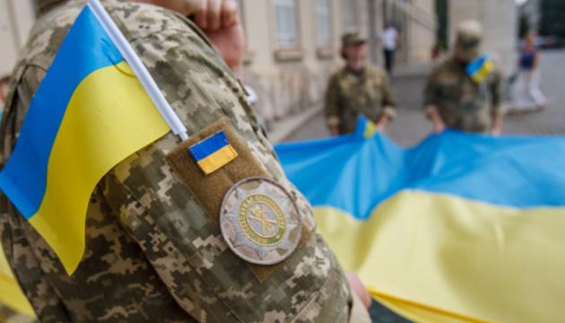 Афиша ко Дню защитника Украины