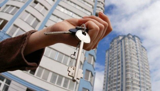 Умови державної програми «Доступне житло» вдосконалено