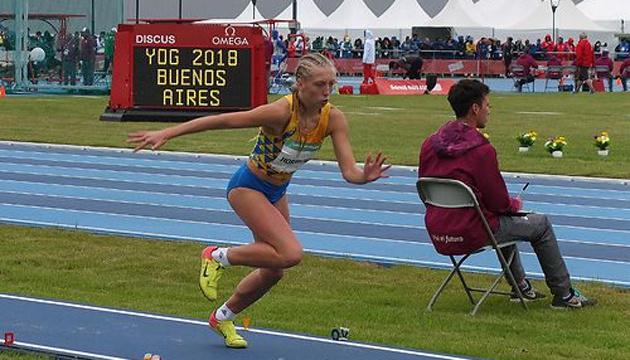 Юношеская Олимпиада: украинские легкоатлеты выступили на первом этапе